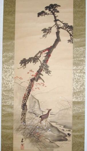 Antieke scroll