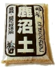 Bonsai Aarde Kanuma